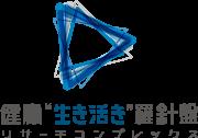 理化学研究所 リサーチコンプレックス推進プログラム