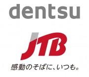 Dentsu_JTB