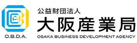 公益財団法人大阪産業局